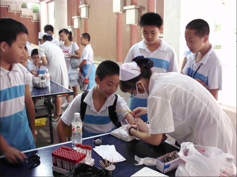 医疗系统和设备——血站.png