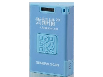 二维蓝牙条码扫描器连接安卓手机,平板电脑,抗菌外壳医疗业专用