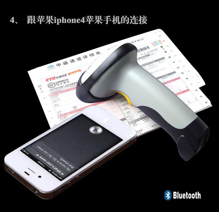 连接安卓Android和苹果IOS系统的蓝牙条码枪