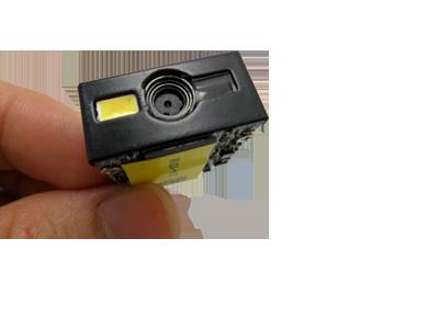 二维影像扫描引擎