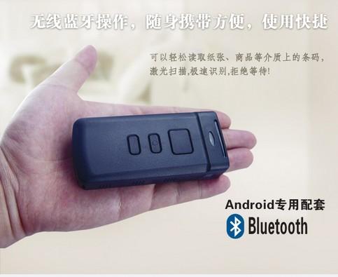 迷你无线蓝牙条码扫描器,可连接安卓Android和苹果IOS系统