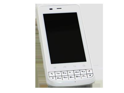 医疗业安卓手持终端,轻巧耐用,护士首选机型,畅销日本