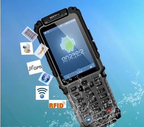 工业安卓手持机品牌
