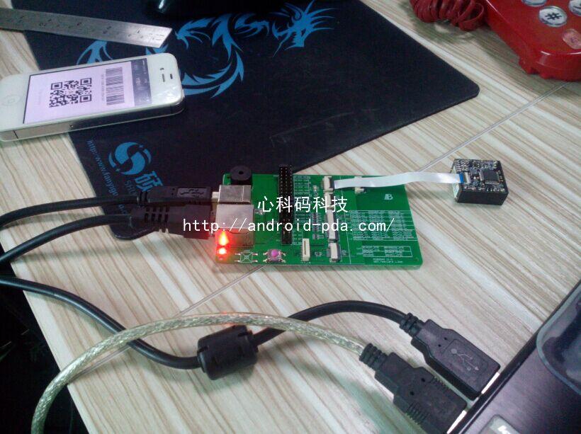 红光CCD扫描模块