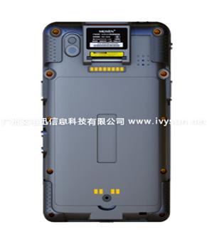 赫盛MX-5020安卓采集器